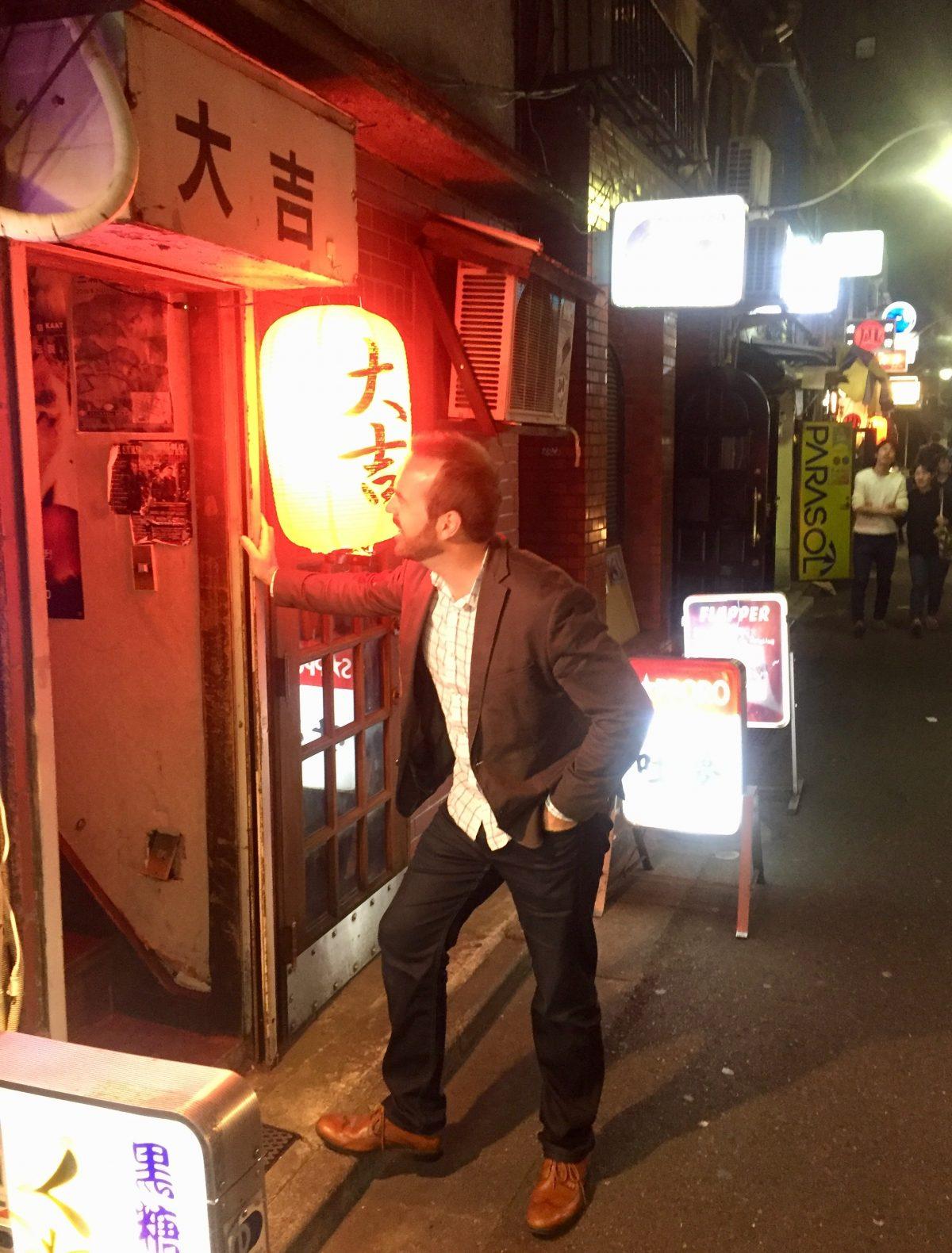 4 days in Japan