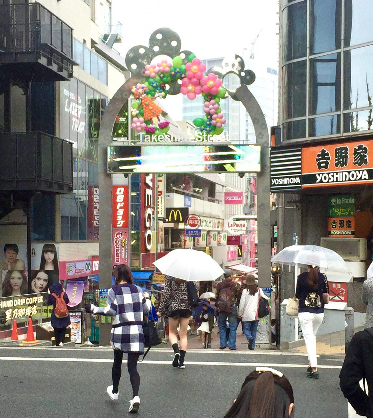 4 days in Tokyo, Harajuku